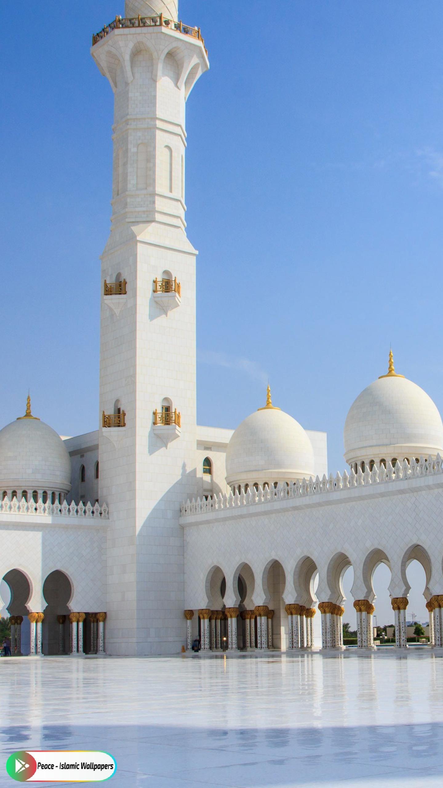 Beautiful Name Allah Hd Wallpaper Free Download
