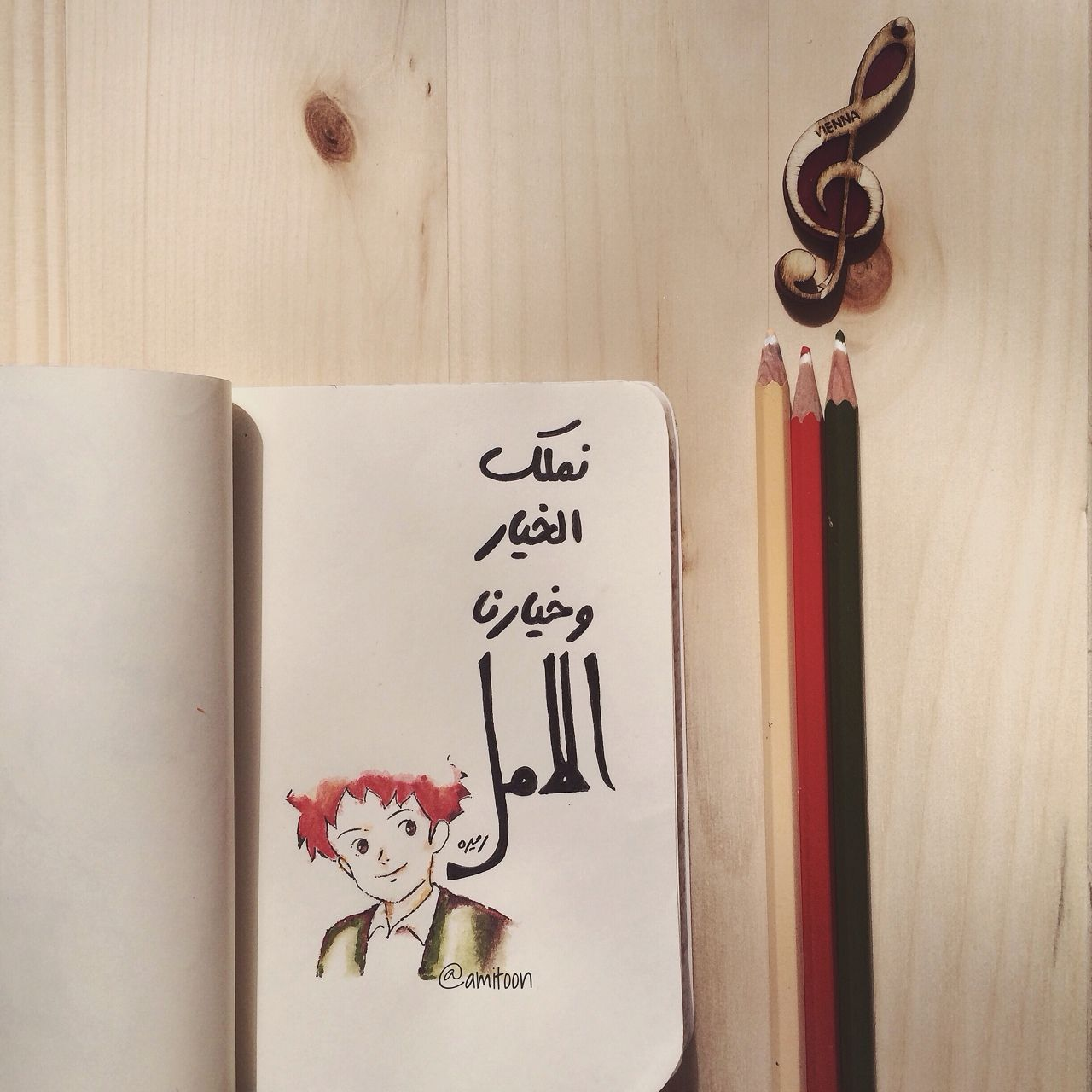 خيارنا الامل Cartoon Quotes Words Quotes Drawing Quotes