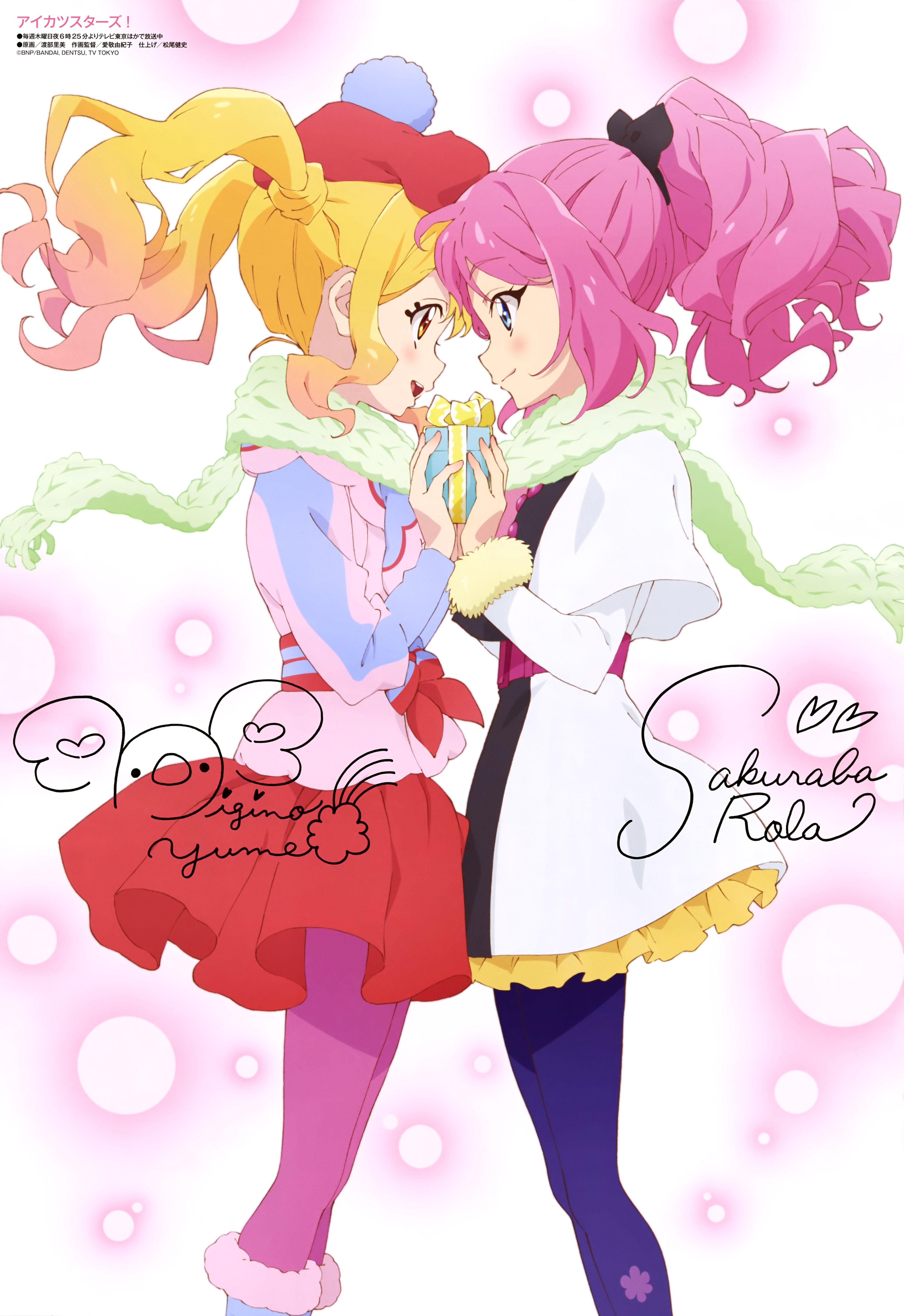 Pinterest Anime