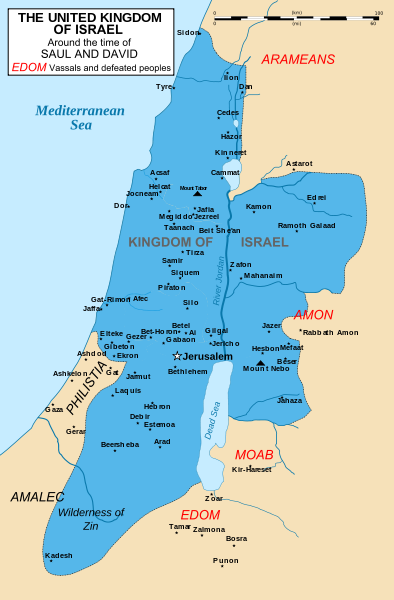 Israel map kingdom of israel 11c bc days of david saul imaps israel map kingdom of israel 11c bc days of david saul gumiabroncs Image collections