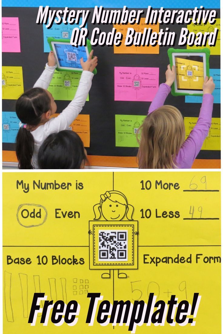 Mystery Number Interactive QR Code Bulletin Board (FREE