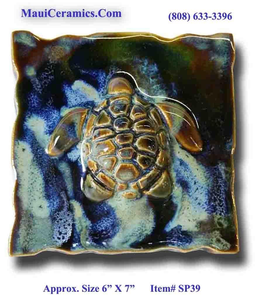 Turtle Plaque Earth Tones