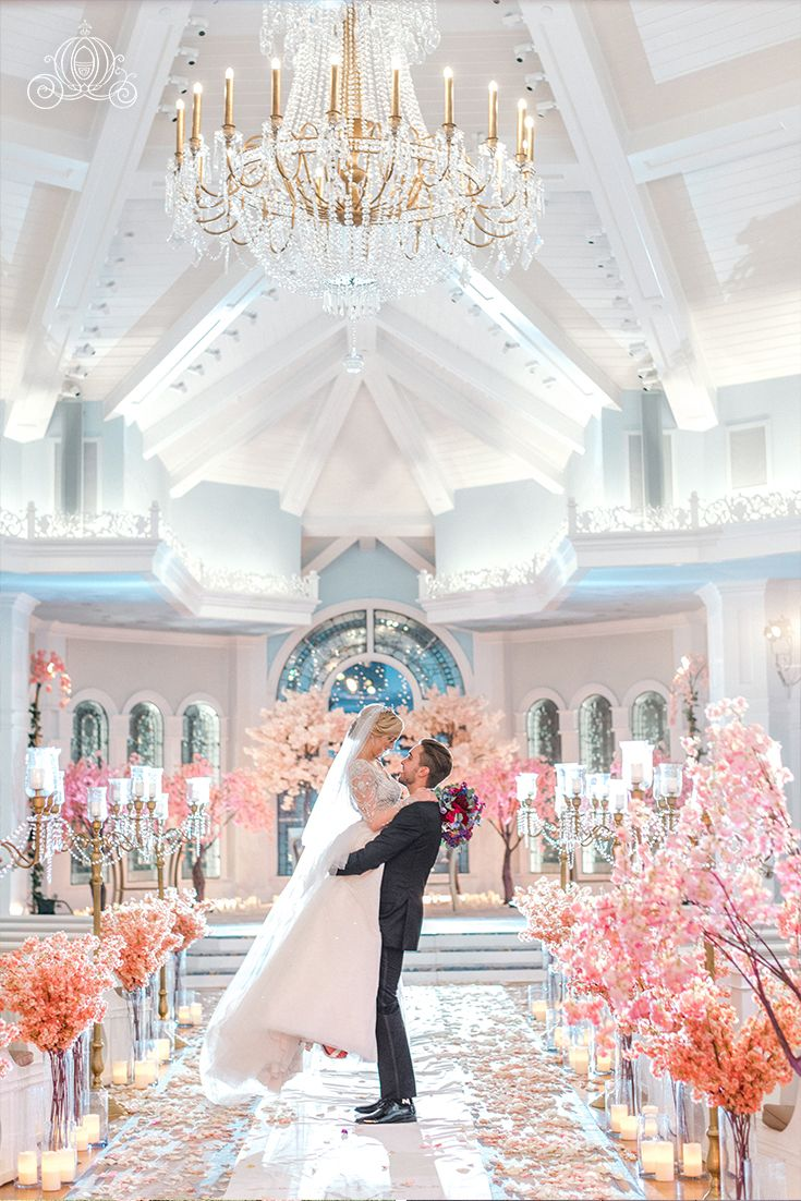 Make Your Dream Wedding a Reality with Disney's Fairy Tale Weddings