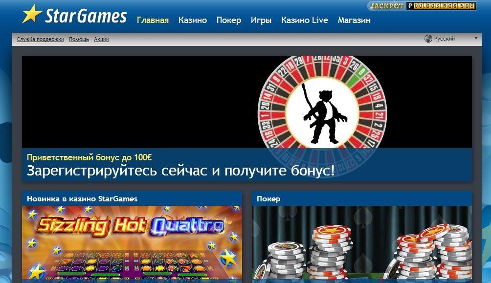 Игровые автоматы казино 555 играть игровые автоматы на телефоне
