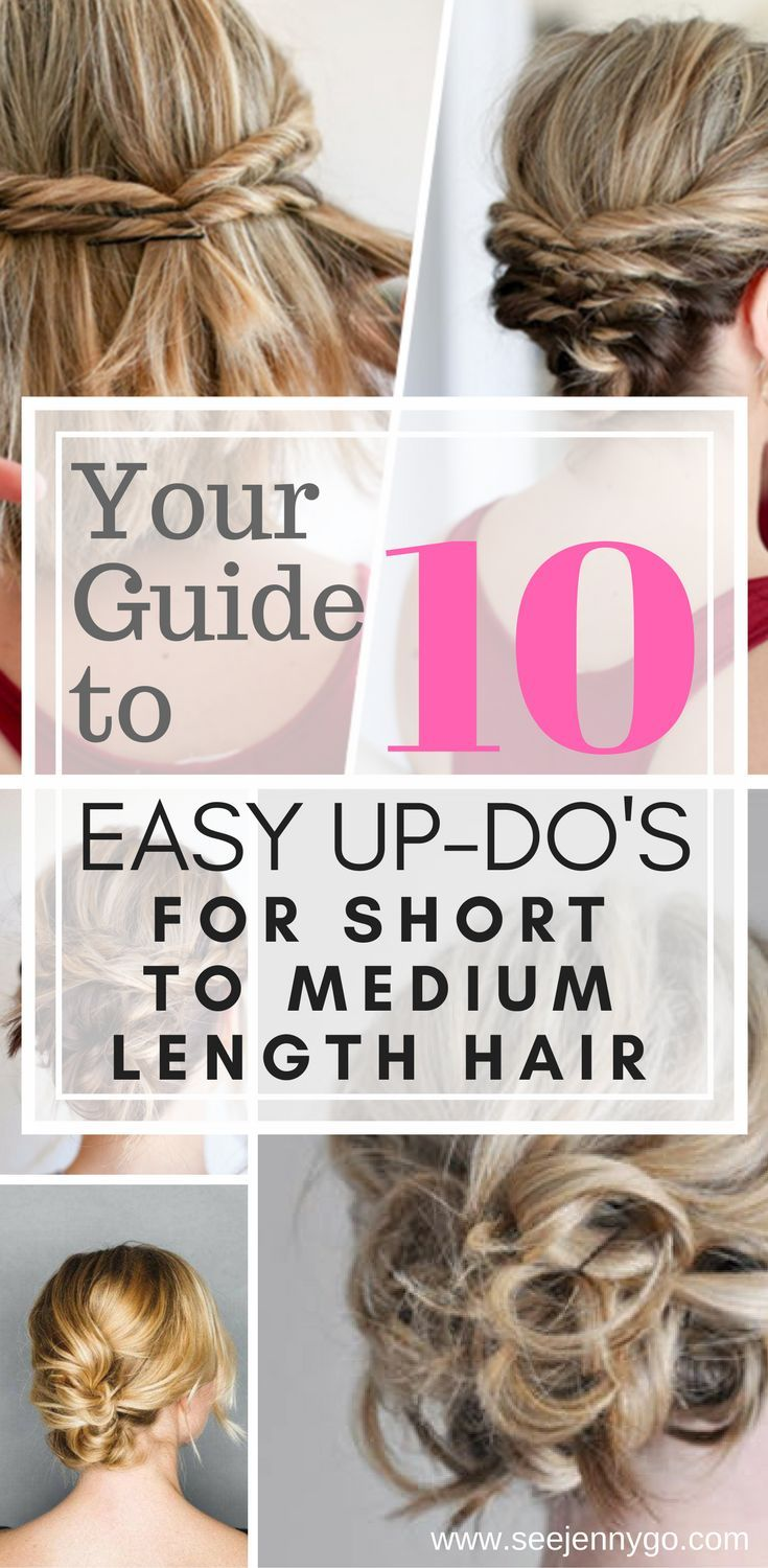 Easy updos for short to medium length hair short hair hair style
