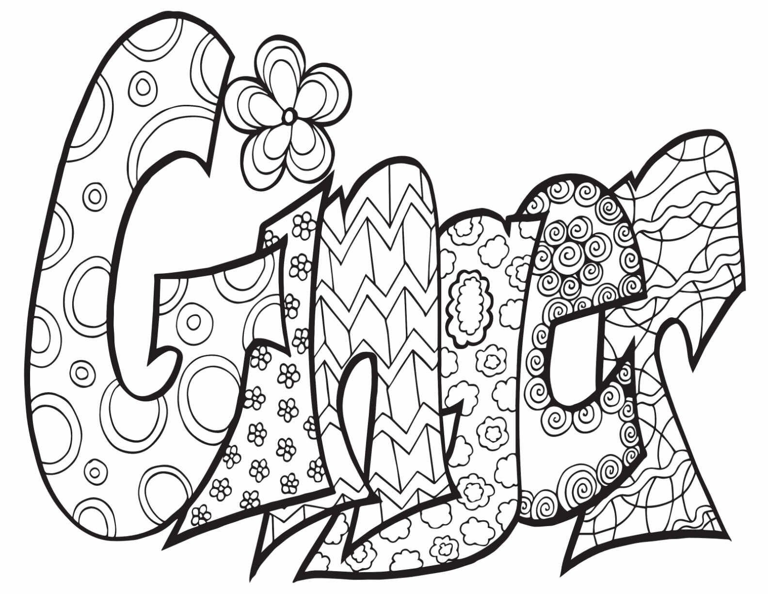 Ginger Two Free Printable Coloring Page In 2020 Printable