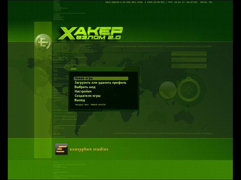 Скачать программы для хакера через торрент