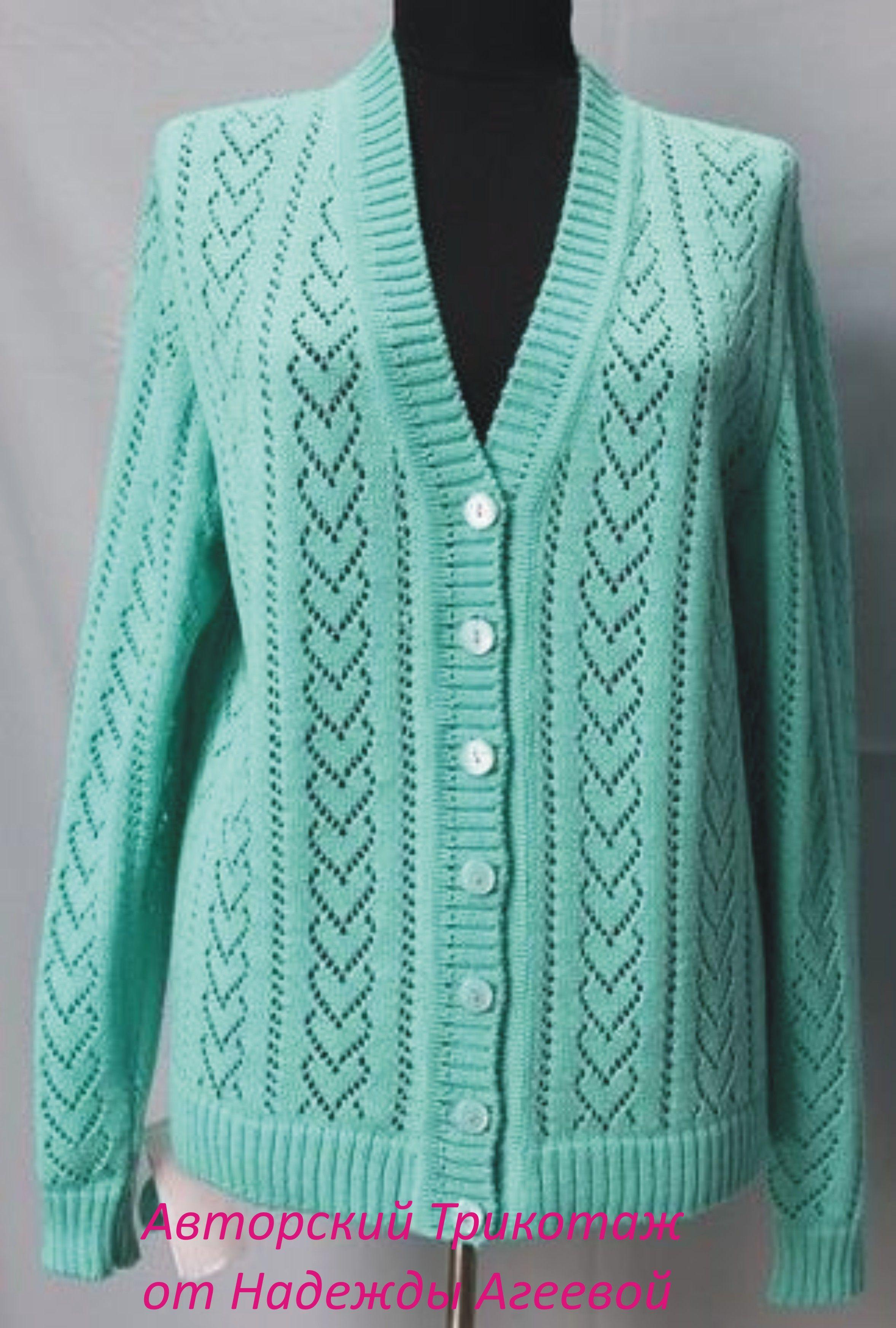 Жакет №613 - Машинное вязание. Выполнено на заказ.