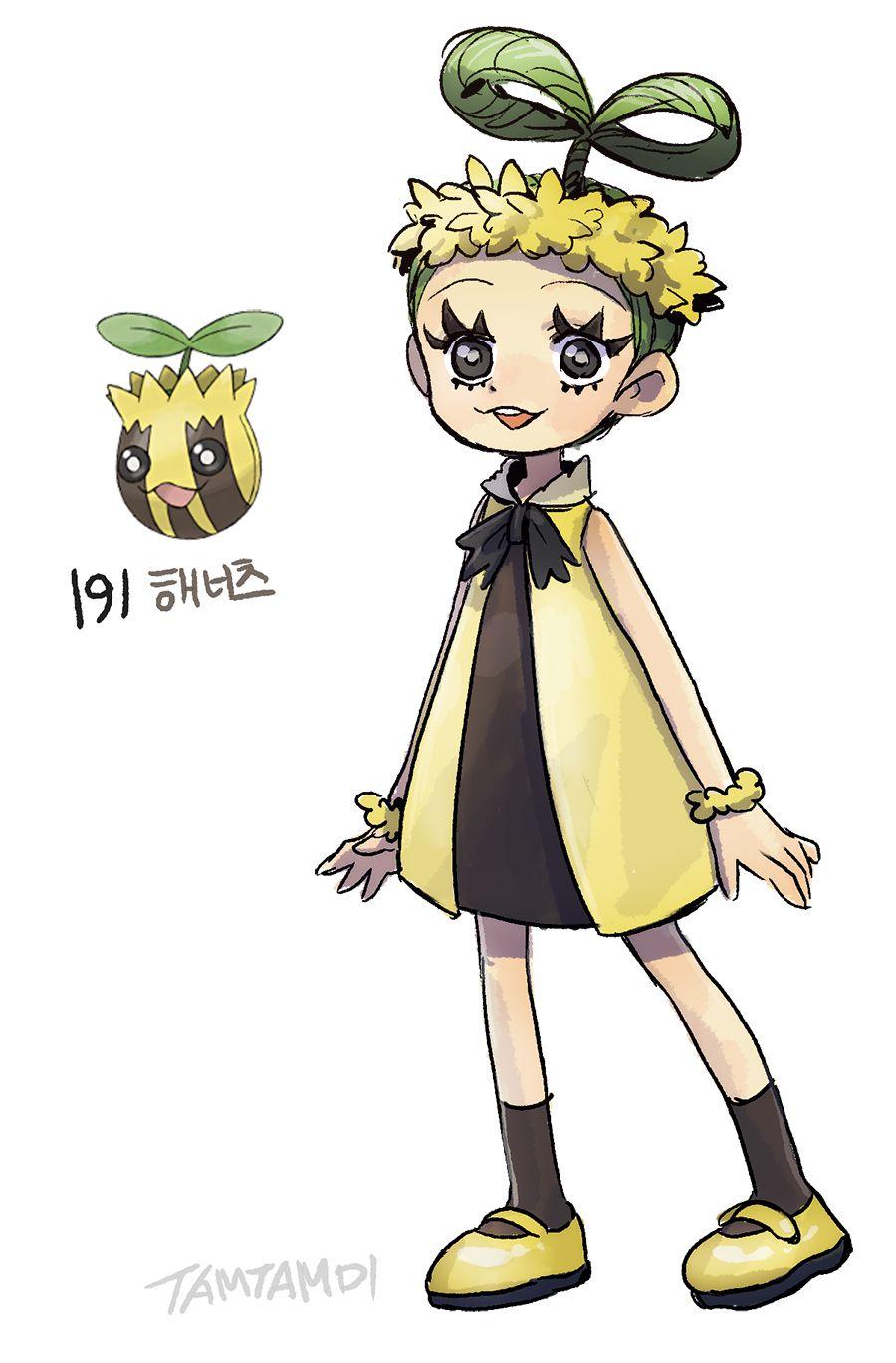 Pokemon Gijinka 191 Sunkern 192 Sunflora Pokemon Gijinkas