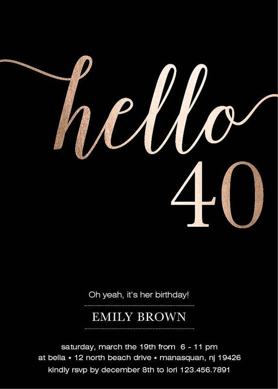 40th Birthday Invitations Modern Faux Gold Foil Hello 40 Fortieth