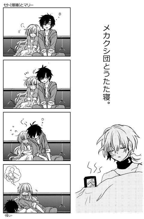Seto X Mary   Wiki   Anime Amino