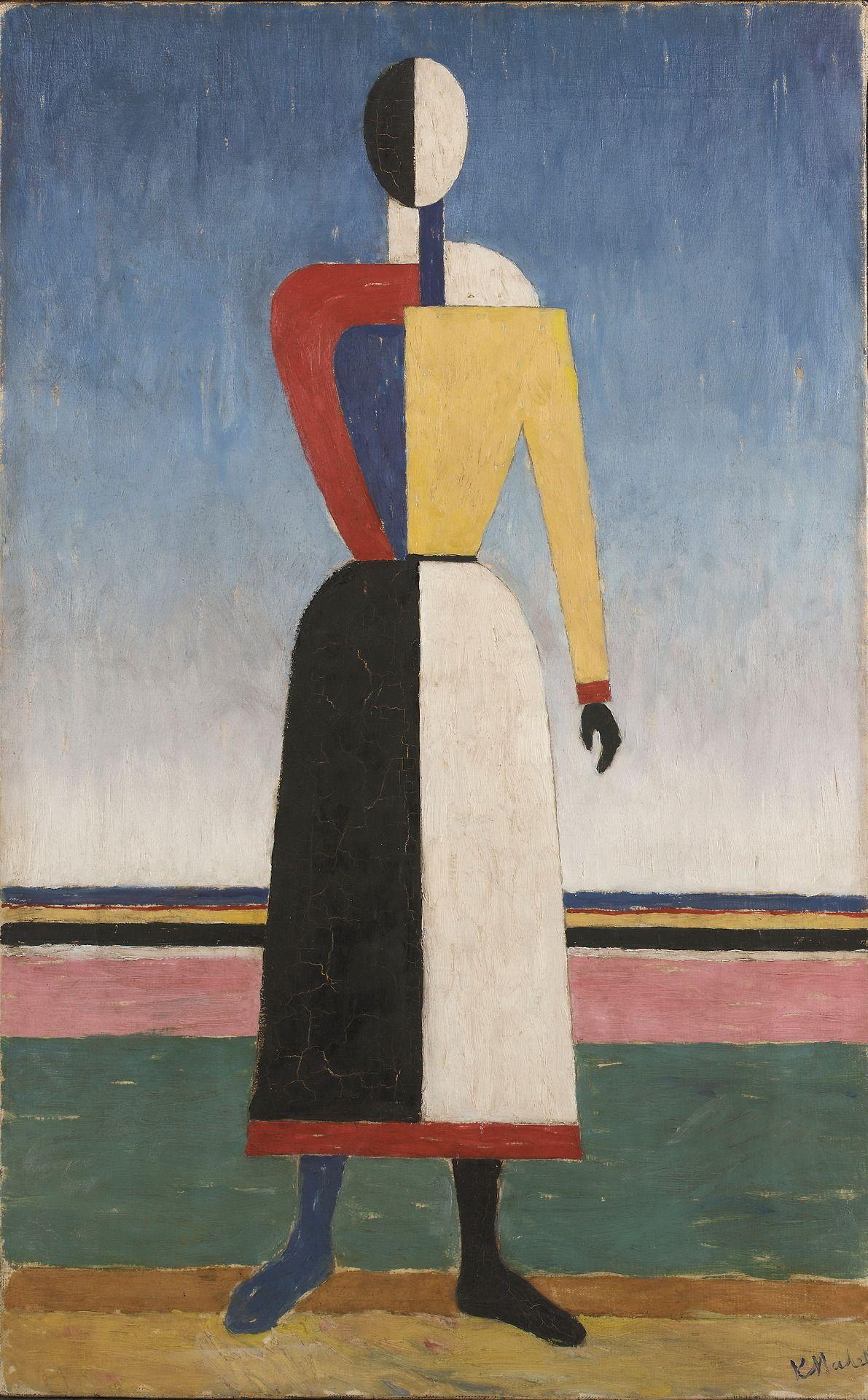 1932 KAZIMIR MALEVICH Russian Avant-Garde Suprematist Poster Female Figure