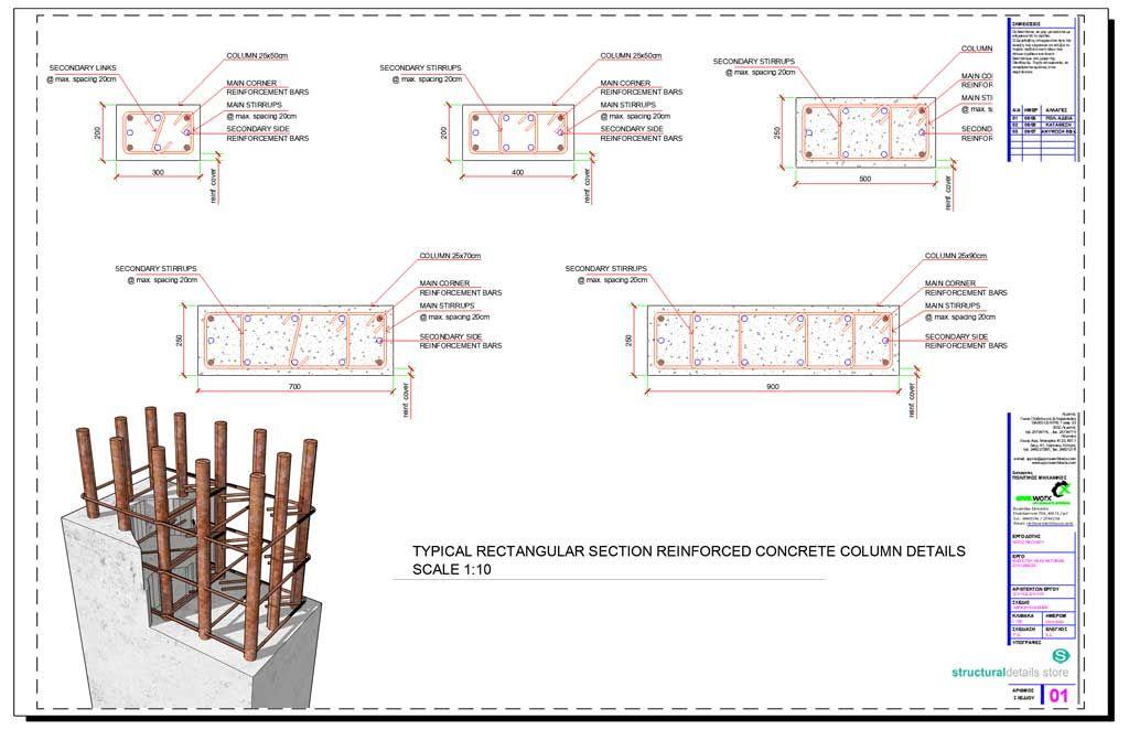 Rectangular Reinforced Concrete Column Section Details Reinforced Concrete Concrete Column Concrete Retaining Walls