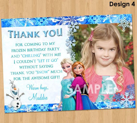Frozen Thank You Card Disney Frozen Thank By Kidspartyprintables