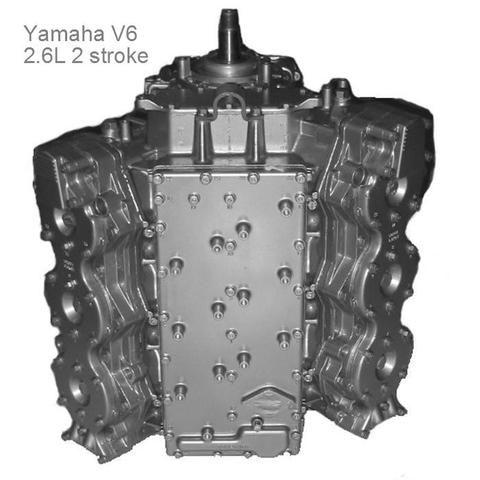 Yamaha outboard powerhead v 6 2 6l 2 stroke 150 200 hp for Yamaha 150 2 stroke