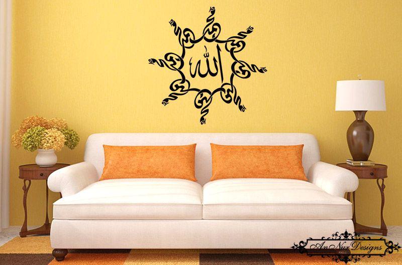 Islamic Art by An Nur Designs - Arabic Stickers - Arabic Decals ...