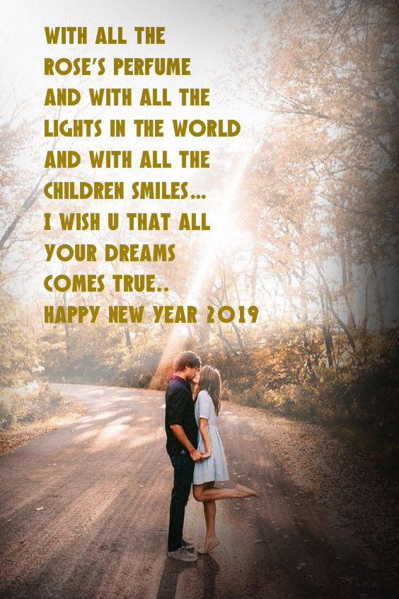 New Year Quotes For My Love: Happy New Year 2019 Love Quotes For Her & Him