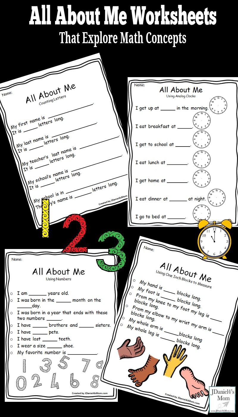 All About Me Worksheets That Explore Math Concepts All About Me Worksheet Early Learning Math Math Concepts [ 1400 x 800 Pixel ]