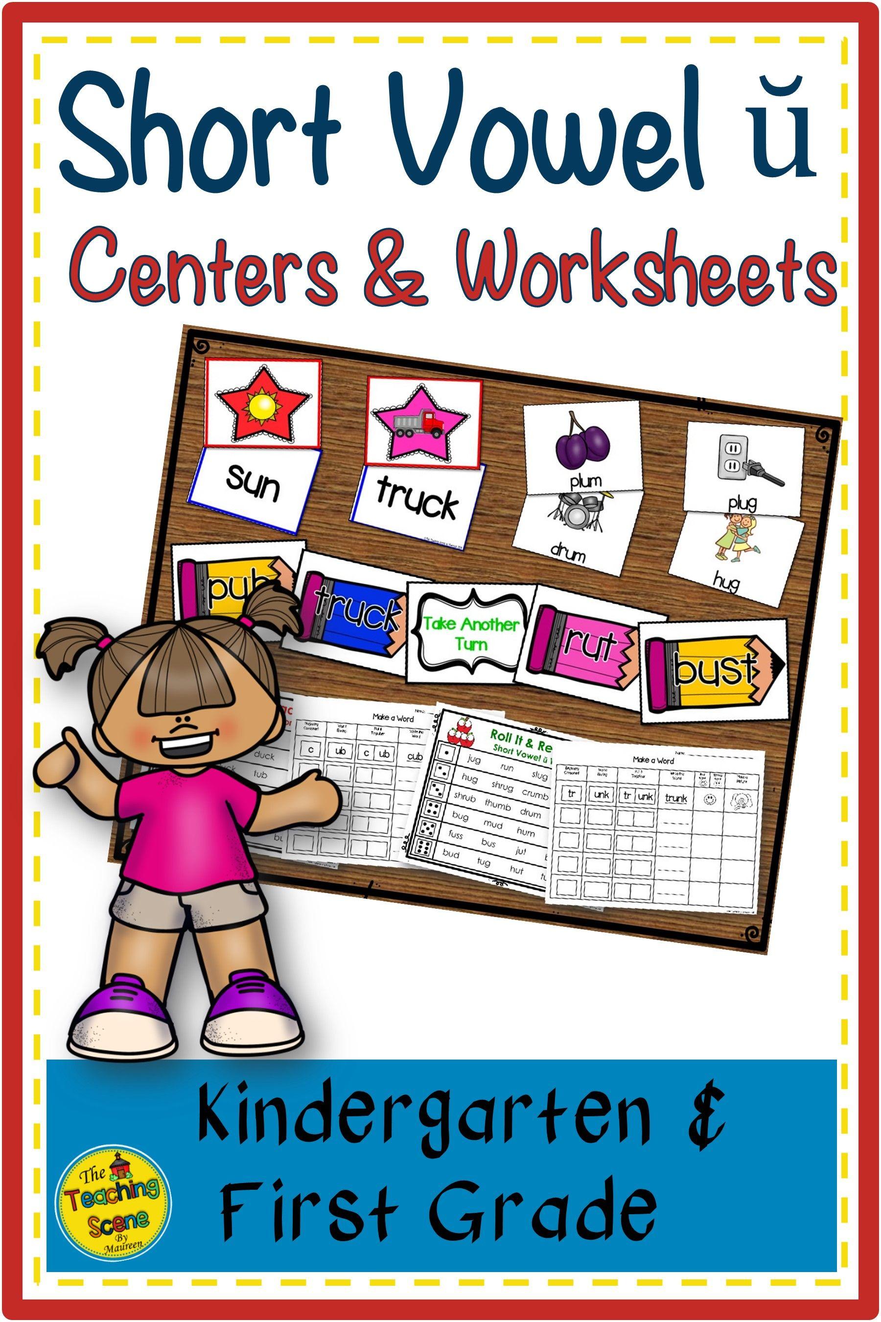 Short Vowel Centers Activities Amp Worksheets In