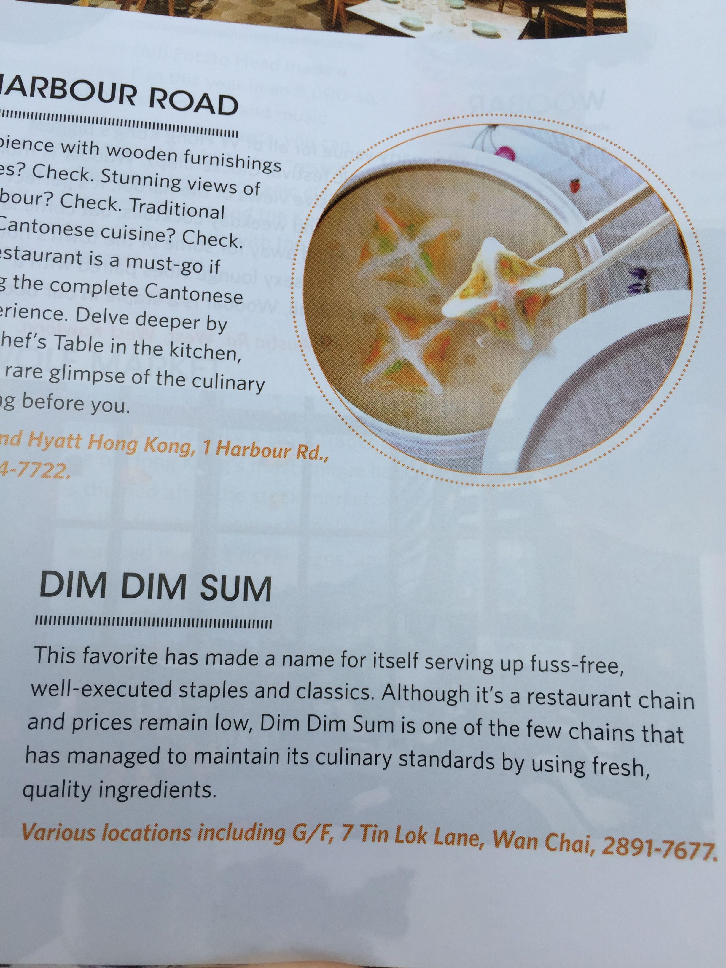 Dim sum sum | HK Restaurants | Pinterest | Hk restaurant