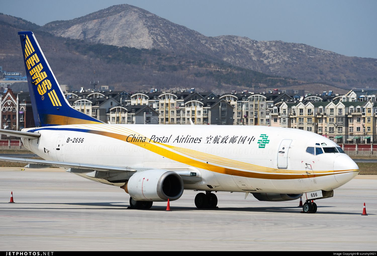 Airline China Postal Airlines Registration B2656
