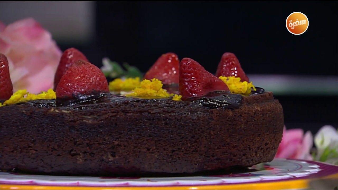 طريقة تحضير كيكة الكريمة السحرية غادة التلي Desserts Food Pudding