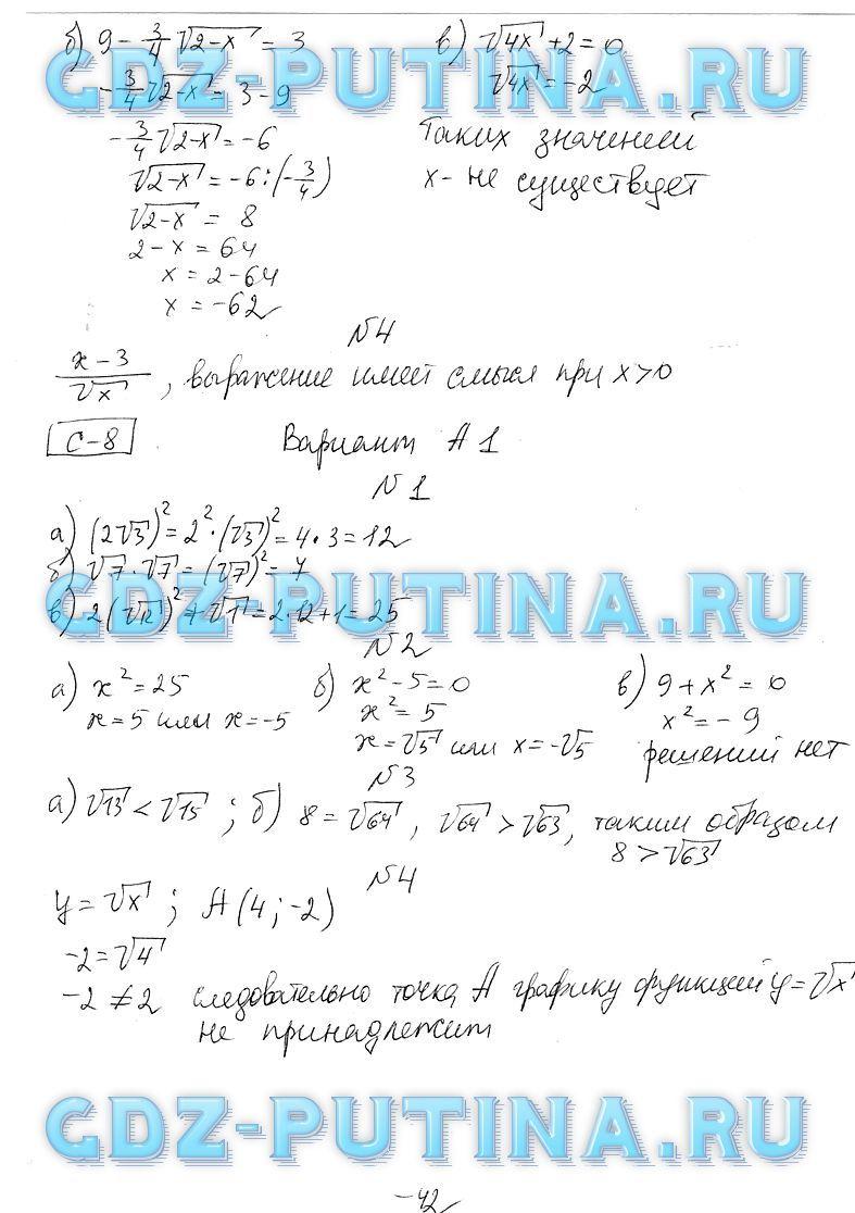 Решебник по русскому языку 6 класса михаила трофимовича