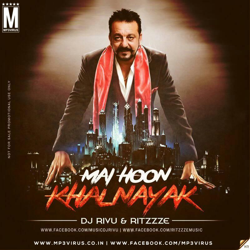 💣 Khalnayak mp3 song dj mix download | Nayak Nahi Khalnayak