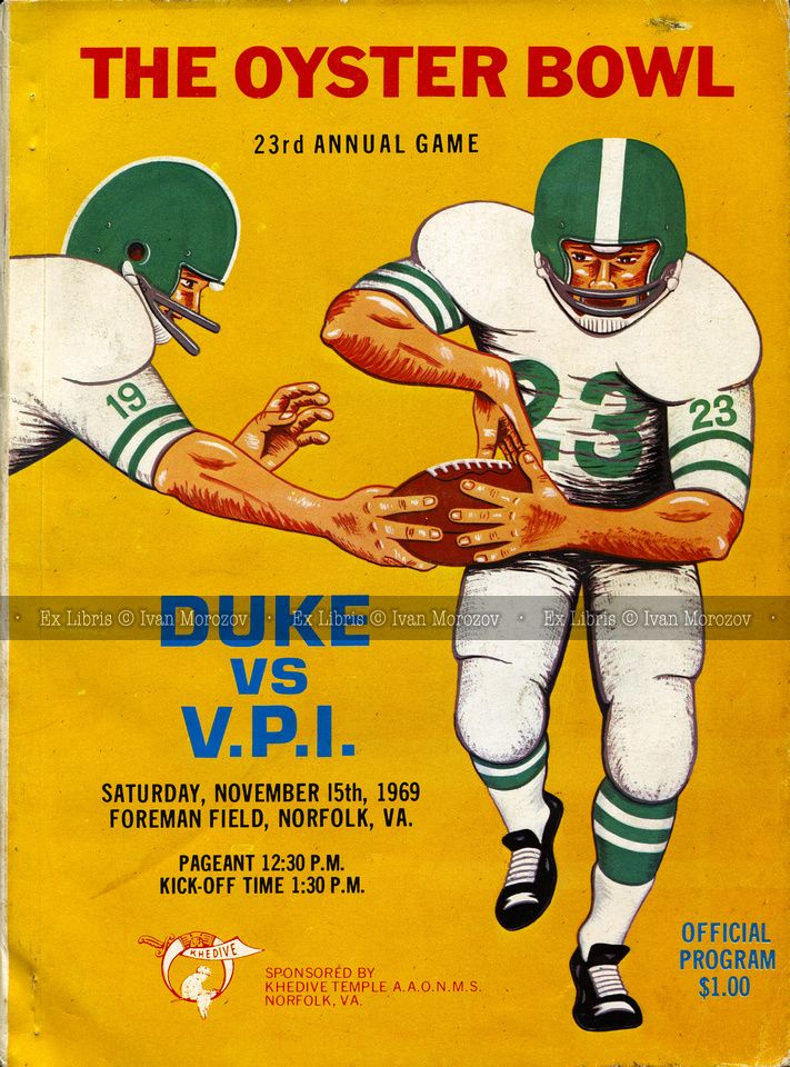 1969.11.15. Virginia Tech (Hokies) vs Duke University
