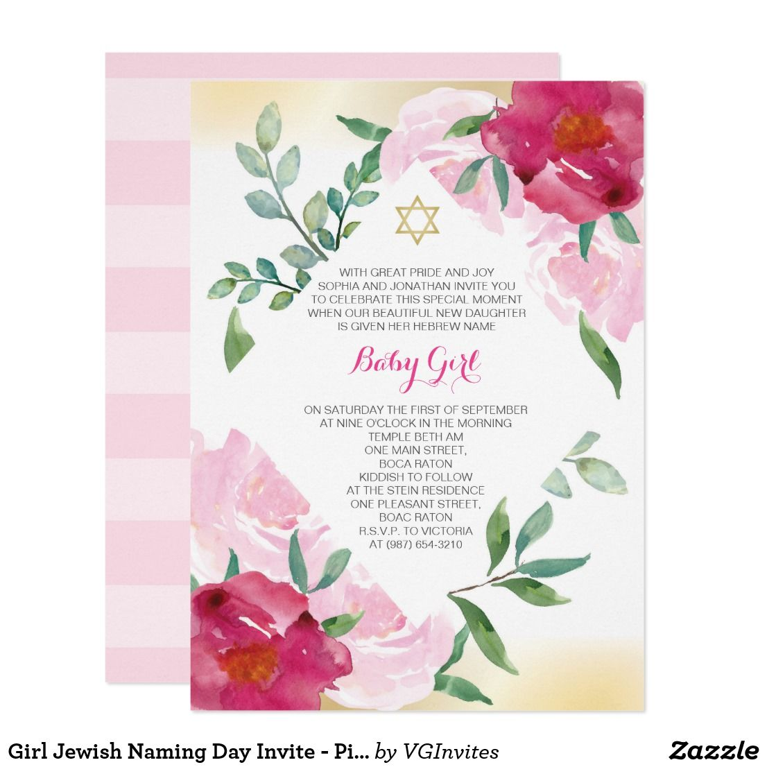 Girl Jewish Naming Day Invite  Pink Flower  Gold Girl Jewish