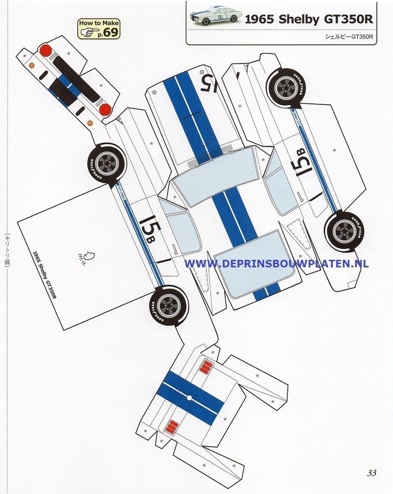 ford mustang shelby gt350r 65 paper model cut out kit kartonmodell AC Cobra 427 nice paper cut out model of the 1965 ford mustang coupe shelby gt350r in plete and original condition format sheet a4 size of the car 12 5 cm