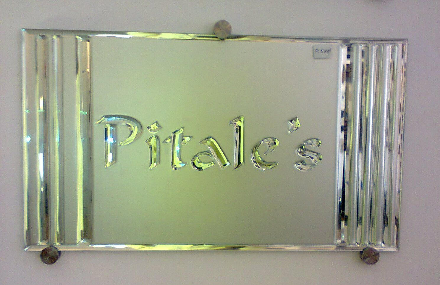 Glass Name Plate Design Modern Art Name Plate Design Plate