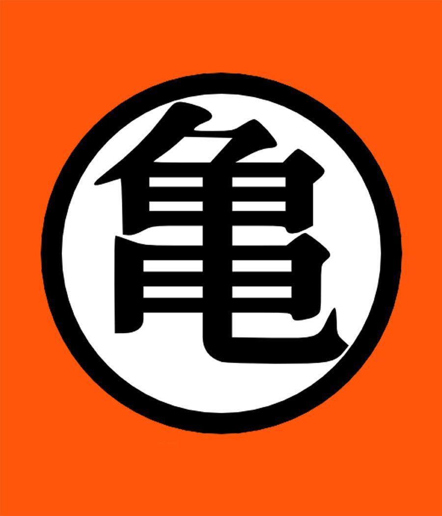 Camiseta Nio Dragon Ball Z Smbolo Db Z Gt Pinterest