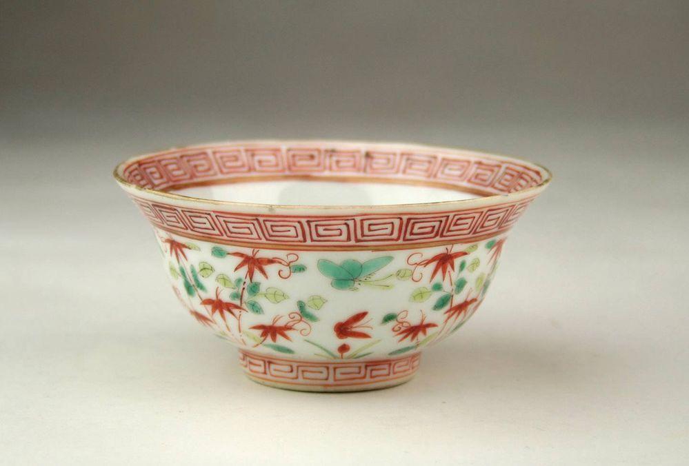 Fine Antique 19thc Chinese Qing Peranakan Straits Nyonya Key Fret Porcelain Bowl