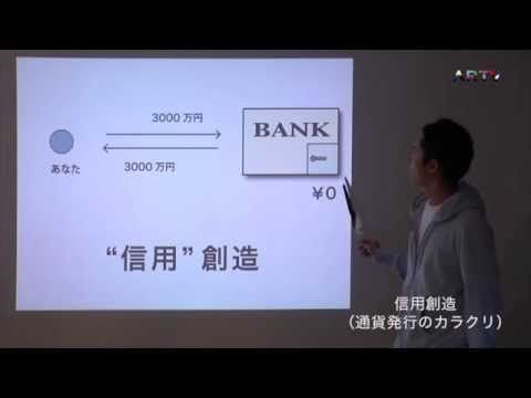 発行 権 と は 通貨