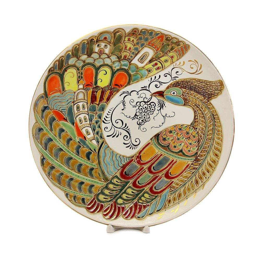 Large Decorative Ceramic Plates $85.00 Large Decorative Ceramic Plate From The Ceramic Workshop Of