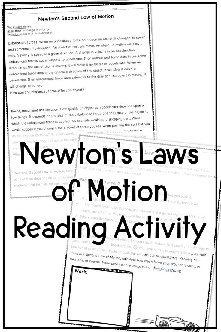 Newton's Laws of Motion Nonfiction Comprehension Article