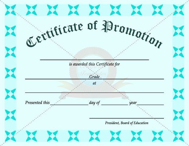 School Promotion Certificate Template | School Certificate