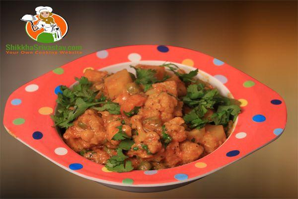 Mix veg recipe in hindi how to make mix veg at home in hindi mix veg recipe in hindi how to make mix veg at home in hindi language forumfinder Choice Image