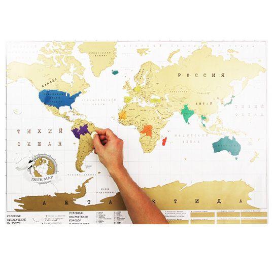 Подарок на день Святого Валентина - 14 февраля - Скретч-карта Мира