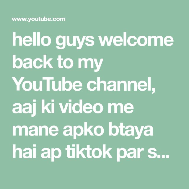 Hello Guys Welcome Back To My Youtube Channel Aaj Ki Video Me Mane Apko Btaya Hai Ap Tiktok Par Sky Land Movie Wali Video Kais Videos Tutorial Video Youtube