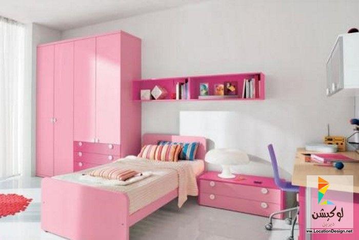 ألوان دهانات غرف نوم بنات كبار بتصميمات روعه لوكشين ديزين نت Girls Bedroom Furniture Girl Bedroom Decor Girls Bedroom Sets