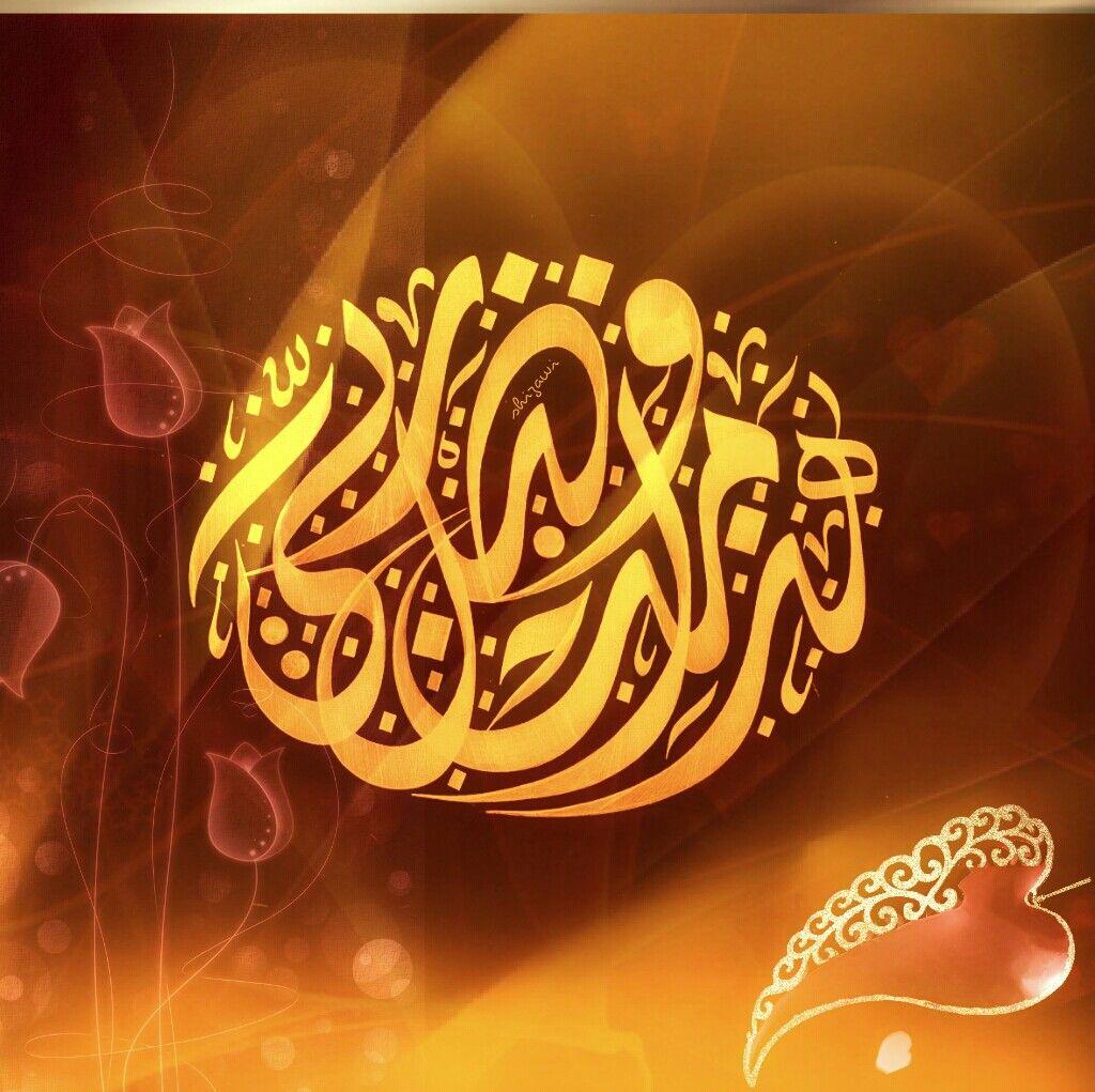 هذا من فضل ربي Art Design Arabic Calligraphy