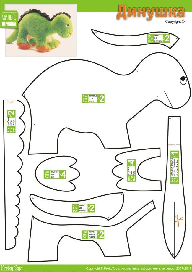 Amigurumi Dragon Dinosaur Pattern Crocheted Soft Toy Plush Diy Instant From Sofiasobeidepatterns On Etsy Studio