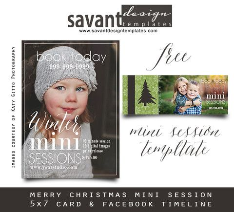 Free Winter Mini Session Template For Photographers Wishing You All Much Success In Your Christmas Season Test Drive A Savant Design