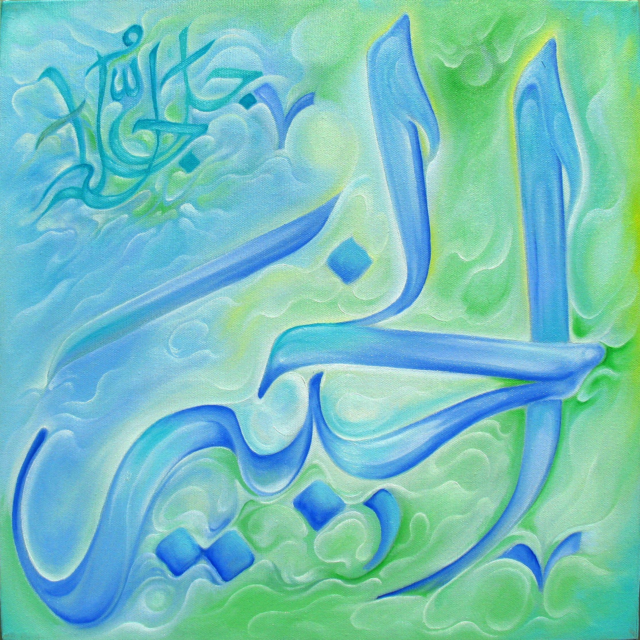 Gambar Seni kontemporer oleh Mochamad Navik pada kaligrafi