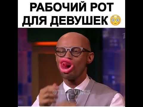 Фото рабочий рот, лизать у мужчин анус фото