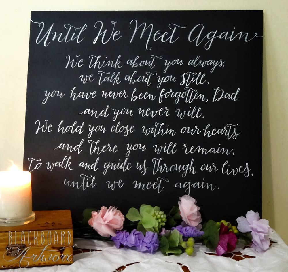 Memorial Poem Wedding Remembrance Wedding Memorial Funeral