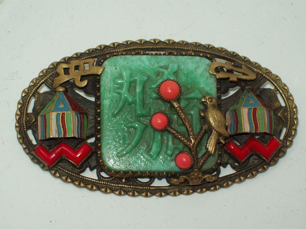VINTAGE ART DECO CZECH CHINESE STYLE NEIGER ENAMEL BROOCH/PIN COSTUME JEWELLERY | eBay