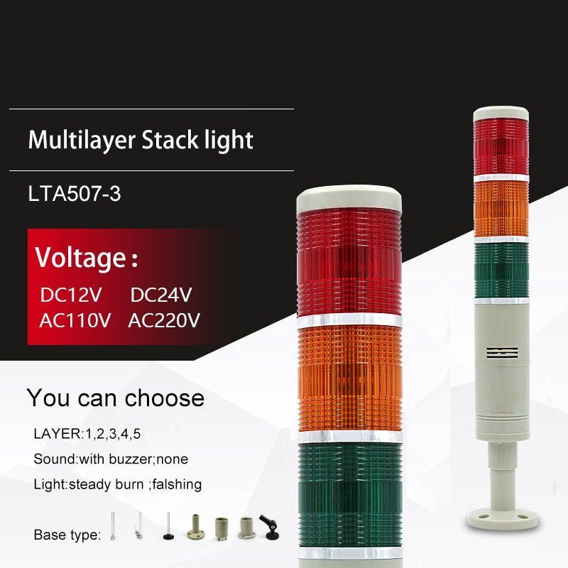 Led Industrial Tower Indicator Light Alarm Lamp Red Yellow Green 3 Layer Dc 12v 24v Ac 110v 220v Steady Burn No Buzzer Sound In 2020 Indicator Lights Buzzer Alarm
